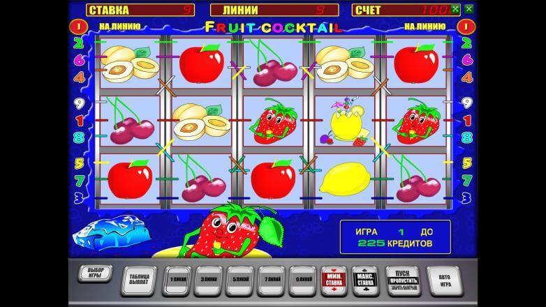 Изображение игрового автомата Fruit Cocktail 2