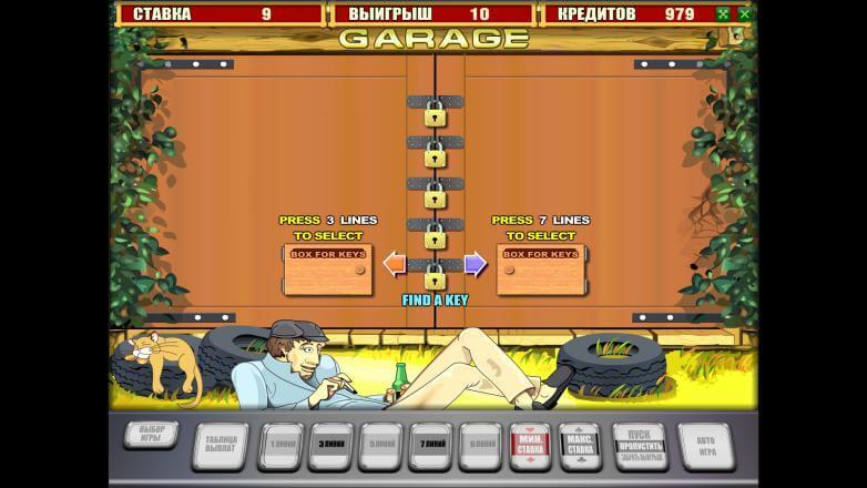 Изображение игрового автомата Garage 3