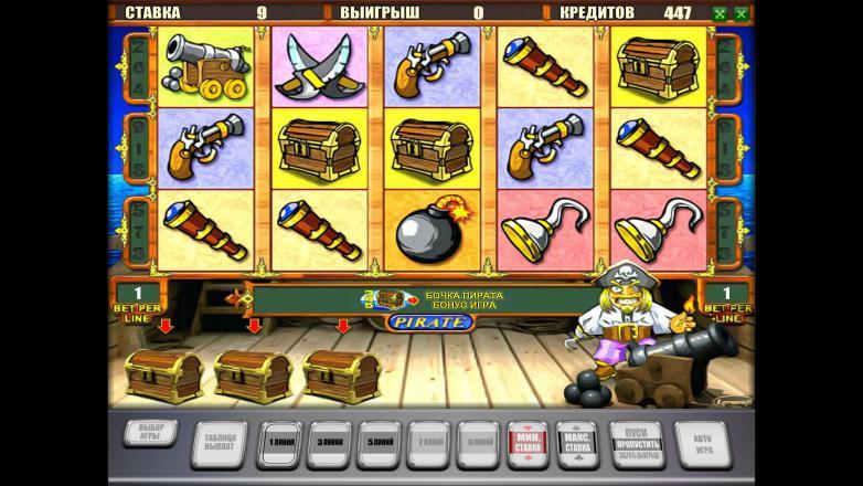 Изображение игрового автомата Pirate 3