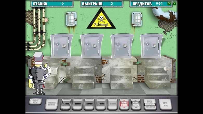 Изображение игрового автомата Resident 3